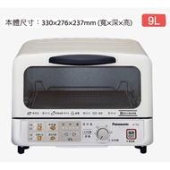 [桂安家電] 請議價 panasonic 電烤箱 NT-T59