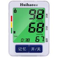慧好電子血壓計測量儀家用老人全自動高精準臂式醫用量血壓儀器