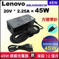 Lenovo 45W 方頭 原廠 充電器 變壓器 V310-14isk V310-15isk X240s X250s X260s X270s L560 V130-15igm V130-15ikb thinkpad new S2