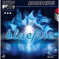 桌球孤鷹~桌球膠皮~DONIC M2~(紅黑-2·0-Max)~藍火M2內能套膠新到貨!