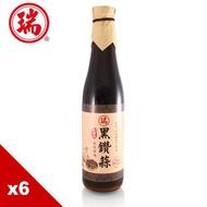 [ 瑞春 ] 百年 手工 純釀 黑鑽 蒜缸底 醬油 台灣百年傳承手工黑鑽蒜 (風味醬油)(420毫升±3%)* 5 瓶