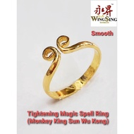 Wing Sing 916 Gold Tightening Magic Spell Ring Design Smooth (Monkey King Sun Wu Kong)