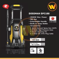 BOSSMAN BPC-188 High Pressure Cleaner 2500W 180Bar Water Jet Bossman