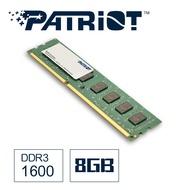 [新莊-含稅開發票 終身保固] Patriot美商博帝 DDR3 1600 8GB 8G 1.5V桌上型