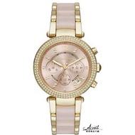 Michael Kors 經典手錶 奢華晶鑽 手錶 MK6326 美國連線代購
