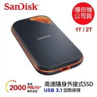 【eYe攝影】增你強公司貨 Sandisk 1T 2T Extreme SSD 隨身硬碟 外接移動式固態硬碟 E81