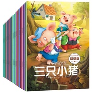 20 Books Chinese English Story Books Bilingual Children Picture Short Stories Pinyin Books Classic Fairy Tales for Kids