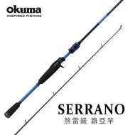 【OKUMA】Serrano 煞雷諾 槍柄路亞竿-10呎MH(岸拋青物釣法適用)