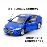 現代Hyundai 威利WELLY Elantra授權合金汽車模型1:36回力開門男孩兒童合金玩具車裝飾收藏礼物擺件