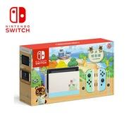 Nintendo 任天堂 Switch 主機 -《集合啦!動物森友會》特別版主機