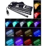 【 現貨 】👑💗 一拖四+聲控+遙控+12顆LED燈條+USB插頭+汽車車內氣氛燈  💗👑