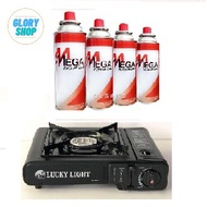 Glory Shop Portable Gas Range Stove with 4 pcs MEGA Butane Gas