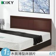 【KIKY】凱莉6尺床頭片-不含床底.床墊(兩色可選)
