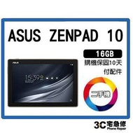 💯【二手】ASUS ZenPad 10 Z301M 附配件,售後保固10天