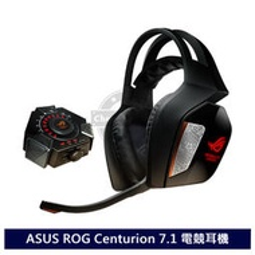 【附發票】華碩 ASUS ROG Centurion 7.1 電競耳機 耳機 電競