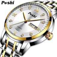 POSHI นาฬิกาข้อมือ นาฟิกาข้อมือผช นาฬิกาข้อมือธุรกิจ เข็มมีพรายน้ำเรื่องแสง Casio ของญี่ปุ่น นาฬิกาควอตซ์ สายสแตนเลส กันน้ำ พร้อมปฏิทิน รุ่น PS-909