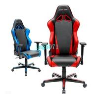 DXRACER迪銳克斯RM2 電腦椅電競椅 家用電腦椅遊戲電競椅網吧座椅可躺33