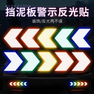 Reflective Stickers Arrow Reflective Film Car Fenders Tail Reflective Stickers Warning