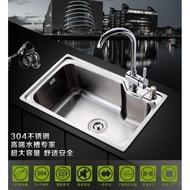 廚房304不銹鋼水槽單槽 一體成型加厚洗菜盆【304鋼65* 43加厚4件套】