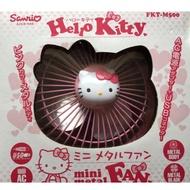 Hello Kitty USB電扇