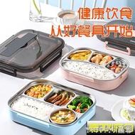 保溫便當盒304不銹鋼保溫飯盒上班族便攜分格學生分隔型便當盒餐盒
