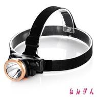 led充電式鋰電頭燈強光超亮家用戶外迷你版頭戴手電筒戶外釣魚燈探照燈 PA340【紅袖伊人】