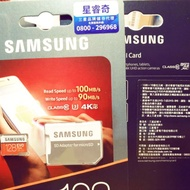 台灣公司貨 SAMSUNG 三星 EVO Plus microSDXC UHS-1(U3) 128GB記憶卡