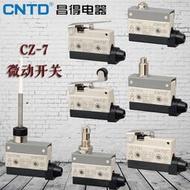 CNTD常德CZ-7310微動開關行程開關7311 7312自複位開關代替TZ