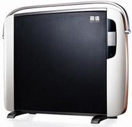 【東珈家電】HELLER 嘉儀 即熱式電膜 電暖器 KEY610R / KEY-610R