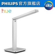 Philips Hue - Within 18W 智能LED檯燈 45058 (鋁色) (White ambiance 黃白光)