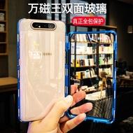 新款三星A80萬磁王手機殼雙面磁吸抖音a80創意升降防摔外殼保護套