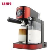 【SAMPO 聲寶】義式濃縮奶泡咖啡機(HM-L17201CL)