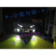 (小鳥的店)豐田 2016-20 SIENTA 專用魚眼霧燈H11 可搭配配光圈 HID ALTIS YARIS
