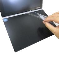 【Ezstick】Lenovo Yoga Book Yogabook TOUCH PAD 觸控板 保護貼