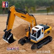 挖土機玩具 遙控挖掘機小孩工程車挖土機合金充電兒童無線電動男孩玩具 MKS 歐萊爾藝術館