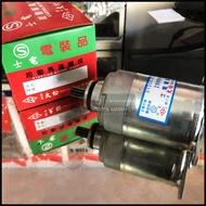 台灣士林電機 啟動馬達 士電 啟動馬達總成 大松 悍將 M92 戰將 GR JET 勁戰 奔騰 RS CUXI 馬達