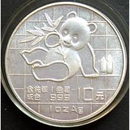 <保 真>1989年中國熊貓銀幣
