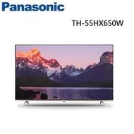 (贈護眼檯燈+購物袋)Panasonic 國際牌 55型4K電視 TH-55HX650W
