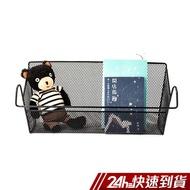 宜家寶 收納籃 北歐風鐵藝置物掛籃 可用於床鋪 門後 蝦皮24h