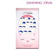Dashing Diva 時尚光療兒童美甲貼片-鯨魚海洋