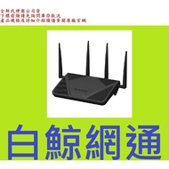 群暉 Synology Router RT2600ac 路由器 rt-2600ac