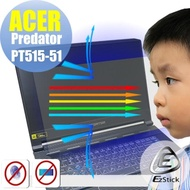 【Ezstick】ACER Predator Triton PT515-51 防藍光螢幕貼(可選鏡面或霧面)