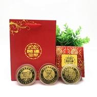 2020鼠年賀歲紀念幣 新年開運金幣金箔紅布袋 子鼠賀歲開門紅禮品