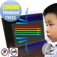 EZstick Lenovo ThinkPad T480S 專用 防藍光螢幕貼