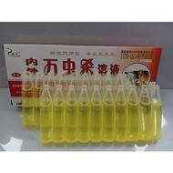 Wanchong veterinary medicine Ivermectin solution oral liquid万虫杀兽药兽用伊维菌素溶液口服液宠物猪牛羊体内外驱虫打虫nanningchiyue.my