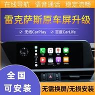 【重磅超質感】LEXUS凌志es200改裝無線carplay互聯模塊NX/RX/UX/IS大屏導航300H