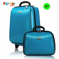 ราคาถูกที่สุด ร้านแนะนำWheal กระเป๋าเดินทาง ล้อลาก เซ็ทคู่ 20 นิ้ว/14 นิ้ว รุ่น Spot F7719 (Sky Blue)