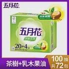 【免運直出】(箱購) 五月花清膚柔潤抽取衛生紙 100抽*72包