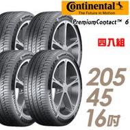 【Continental 馬牌】PremiumContact 6 舒適操控輪胎_四入組_205/45/16(PC6)