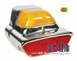 *偉士倉庫*vespa 偉士牌 正60年代 Hella 德版尾燈組 GS,Sprint, Rally, Super 適用